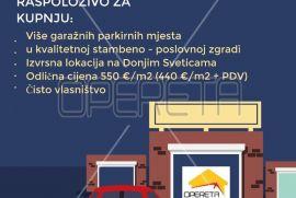 Prodaja, Garaža, Donje Svetice, 13m2, Zagreb, Commercial property
