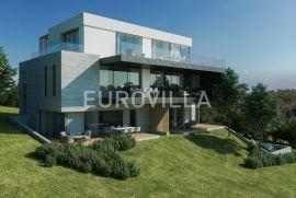 Gračani, NOVOGRADNJA luksuzan dvosoban stan NKP 86,37 m2, Zagreb, Kвартира