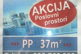 Poslovni prostor NOVOGRADNJA Tibra Pacific 37m2, Ilidža, Poslovni prostor