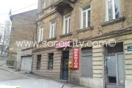 POSLOVNI PROSTOR BISTRIK, Sarajevo Stari Grad, العقارات التجارية
