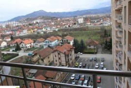 Trosoban - NOVOGRADNJA, Ilidža, Stan