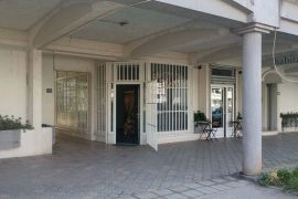 Izdajem poslovni prostor, Podgorica, Propriedade comercial
