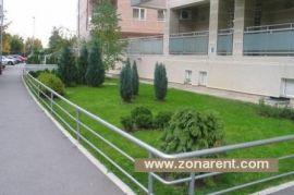 4.0 stan se izdaje Banovo brdo, Beograd, Διαμέρισμα