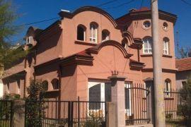 Srbija Krusvac, Kruševac, Casa