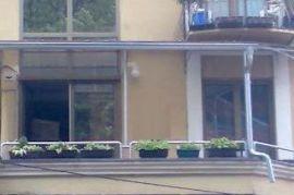 Apartman, Vrnjačka Banja, Διαμέρισμα
